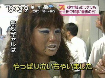akimoto12.jpg